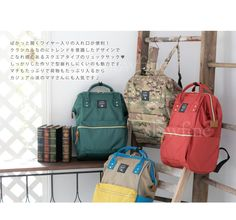 e92ccfd3b926 backpack women Anello limited edition color l size travel bag lightweight  bag
