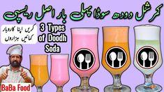 3 Types of Doodh Soda Puri Recipes, Oven Recipes, Korma, Biryani, Baba Food, Baba Recipe, Pani Puri Recipe, Chicken Karahi, Chicken On A Stick