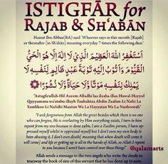 Istigfar for rajab and shaban