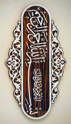 Bismillah Calligraphy, Islamic Art Calligraphy, Caligraphy, Persian Calligraphy, Islamic Decor, Islamic Wall Art, Arabic Design, Arabic Art, Islamic Art Pattern
