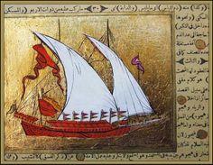 Egyptian Drawings, Ottoman Empire, Traditional Art, Love Art, Ems, Persian, Oriental, Miniatures, History