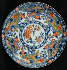 """Japanese Collector Plate Imari Style Floral Design 8.5"""""""