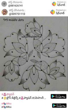 Small Rangoli Design, Rangoli Kolam Designs, Rangoli Designs With Dots, Kolam Rangoli, Rangoli With Dots, Rangoli Simple, Peacocks, Anime Art Girl, All Design