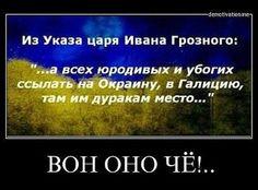 о Украине