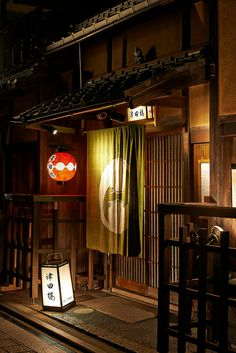 Kyoto. #japan #Kyoto #travel