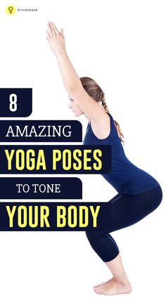 Amazing #YogaPoses To Tone Your Body: Weight loss does not necessarily mean a dip in the weighing scale. It is a much more ...