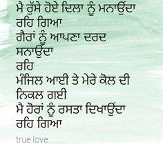 Dhaliwal