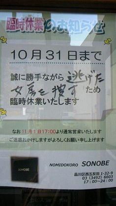 初笑いに誘う刺客、6度目の参上「VOWなニッポン」。   POO-MONOLOGUE