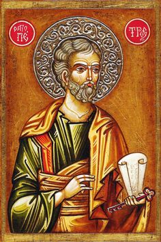 Happy Feast day of St Peter Damian – February 21 Saint Peter Damian, Order of St.) (Petrus Damiani, also Pietro Damiani or Pier Damiani) c. 1007 – to read more on Members Byzantine Icons, Byzantine Art, Religious Icons, Religious Art, Happy Feast Day, Orthodox Christianity, Church Building, Orthodox Icons, Saints