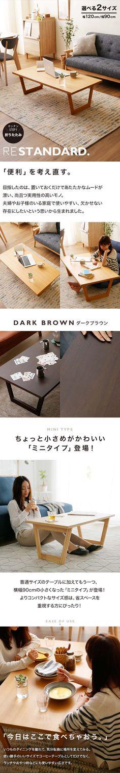 ローテーブル 折りたたみ テーブル 木製 センターテーブル。【送料無料】 突き板 折りたたみ 折り畳み ダイニングテーブル ローテーブル テーブル センターテーブル リビングテーブル コーヒーテーブル 木製テーブル カフェ インテリア ワンルーム シンプル おしゃれ table 送料込