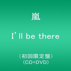 "New ""Arashi"" I'll be there ""First Limited Edition"" CD + DVD Japan f/s"