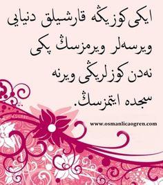 Necip Fazıl Kısakürek Arabic Calligraphy, Art, Arabic Calligraphy Art, Kunst, Art Education, Artworks