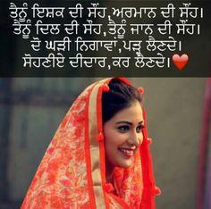 Punjabi Status, Punjabi Quotes, Qoutes, Sad, Quotations, Quotes, Sayings, Quote