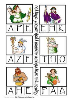 οι 12 θεοί του ολύμπου πακέτο δραστηριοτήτων Greek Gods, Mythology, Kindergarten, Crafts For Kids, Comics, School, Greek Mythology, Crafts For Children, Kids Arts And Crafts