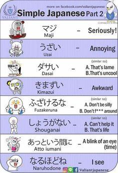 Easy Japanische. Lieb von dir, Daizo :)