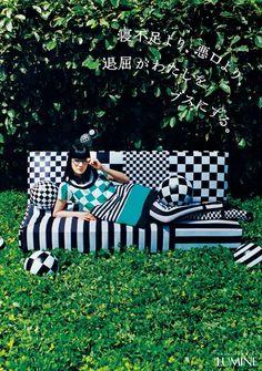 LUMINE廣告 -最容易讓我變醜的不是睡眠不足或惡語相向,而是退讓與放棄。攝影: #蜷川實花 / 廣告文案:尾形真理子hokk fabrica