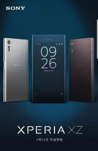 26 Best Sony Xperia images in 2018 | Sony xperia, Smartphone, Android