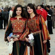 Palestinian beauties