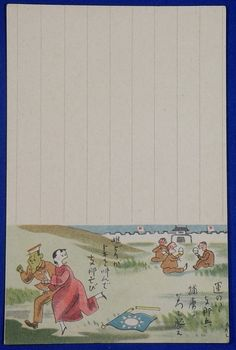 1930's Second Sino-Japanese War Postcard : Anti Chinese Army Sarcastic Senryu (Haiku) - Japan War Art