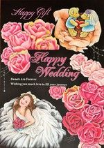 「Happy Wedding」NOANOA CHALKART WORKS チョークアート作品。