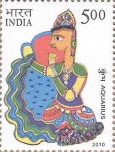 India Post - 2010 - ASTROLOGICAL SIGNS  AQUARIUS