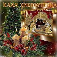 Christmas Cards, Christmas Tree, Happy New Year Images, Gingerbread, Spirituality, Holiday Decor, Home Decor, Greece, Christmas E Cards
