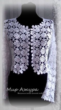 Captivating Crochet a Bodycon Dress Top Ideas. Dazzling Crochet a Bodycon Dress Top Ideas. Diy Crochet Sweater, Débardeurs Au Crochet, Crochet Bolero Pattern, Gilet Crochet, Crochet Cardigan, Irish Crochet, Crochet Clothes, Crochet Stitches, Crochet Patterns