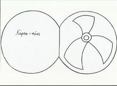 Karta-9.png (369×271)