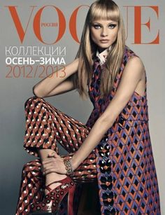 Anna Selezneva in PRADA for Vogue Russia August 2012 Collections