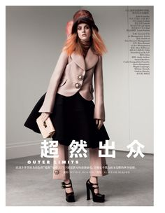 Codie Young, Xiao Wen, Julia Frauche & Others Sport Bold Shapes for Vogue China August by Daniel Jackson