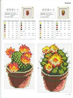 cactus cross stitch More