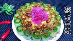 Chinese New Year Dishes, Restaurant Dishes, Medicinal Herbs, Acai Bowl, Meals, Breakfast, Food, Acai Berry Bowl, Morning Coffee