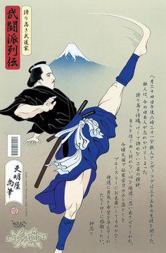 A PROUD MARTIAL ARTIST, Tenmyouya Hisashi - 2000