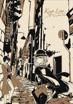 「【春コミ新刊(文スト)】Keep Line」/「麻戯@迅」の漫画 [pixiv]