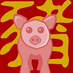 'Pig - Chinese Zodiac' T-Shirt by Framed Prints, Canvas Prints, Art Prints, Pig Chinese Zodiac, Outline Art, Cool Stickers, Chinese New Year, Floor Pillows, Art Boards