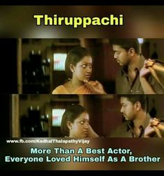 Bro And Sis Quotes, Ignore Negativity, Ilayathalapathy Vijay, Lonely Quotes, Vijay Actor, Cute Actors, Brother Sister, Best Actor, Movie Quotes