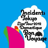 Domestique Bon Voyage??