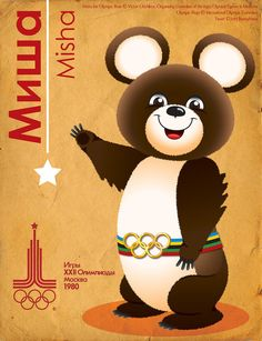 """Vintage poster - Olympics in Moscow, Russia in 1980. Misha (from Russian word """"Мишка"""" - bear)"""