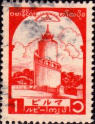 Burma 1943 Japanese Occupation Burmese Government SG J96 Fine Mint Scott CN49 Other Stamps of Burma HERE
