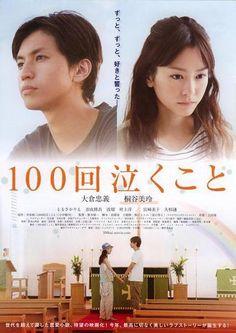Crying 100 Times: Every Raindrop Falls 2013 (DVDRip x264) Türkçe Altyazılı | Film indir - Tek Link Film indir, Hd film indir