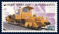 Train Series (5th), commemoration, train, Gray, Yellow, 2004 02 04, 기차시리즈(다섯 번째 묶음), 2004년 02월 04일, 2363, 밸러스트레귤레이터, Postage 우표