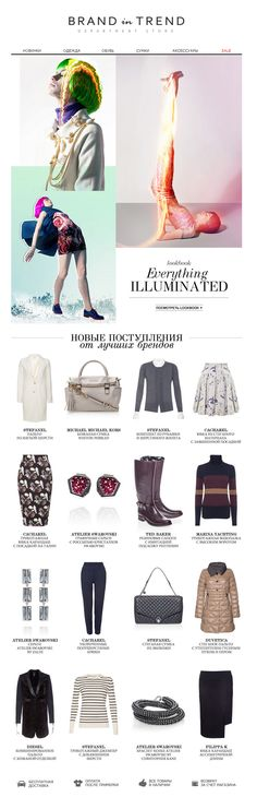 brand-in-trend.ru/sendmail/11_15_everything_illuminated.html?utm_source=BRAND-IN-TREND&utm_campaign=0055e58a3d-new_arrivals_11_14_2013&utm_m...