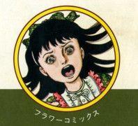 フラワーコミックス カバー裏のさくらちゃん その1
