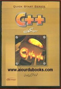 C++ Seekhiye By Muhammad Zulqarnain Chaudry Computer Urdu Book - Urdu Books - Urdu Novels PDF and Islamic Books C Programming Book, Programming Tutorial, Reading Online, Books Online, Photoshop Book, Adobe Photoshop, Learn C, Computer Books, Book Sites