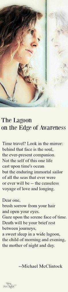 Poem: The Lagoon on the Edge of Awareness -- by Michael McClintock.