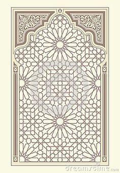 New Vintage Pattern Design Ornaments Architecture 63 Ideas Motifs Islamiques, Islamic Motifs, Islamic Art Pattern, Pattern Art, Arabian Pattern, Motif Arabesque, Vintage Pattern Design, Motif Oriental, Arabic Design