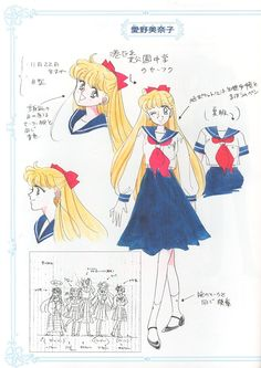 "愛野美奈子のキャラクターデザイン character design sheet for Minako Aino from ""Sailor Moon"" series by Naoko Takeuchi"