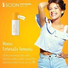 Facial Cream, Skin Cream, Underarm Whitening Cream, Skin Whitening, Face Lightening, Wrinkle Cream Best, Whitening Fluoride Toothpaste, Scion, Radiant Skin