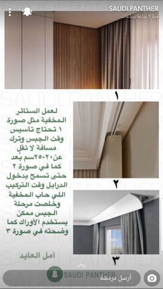 Ceiling Design Living Room, Living Room Decor Cozy, Home Room Design, Home Interior Design, Living Room Designs, House Design, Elegant Home Decor, Easy Home Decor, Cheap Home Decor
