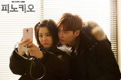 Pinocchio stills. Lee Jong Suk | Lee YuBi
